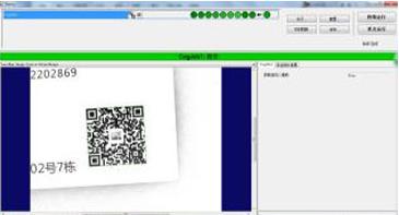二维码识别视觉检测系统_力泰科技_机器视觉