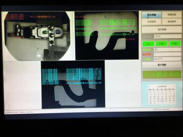 汽车零部件连接圆孔检测系统
