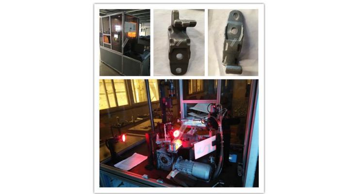 汽车零部件门铰链视觉检测系统
