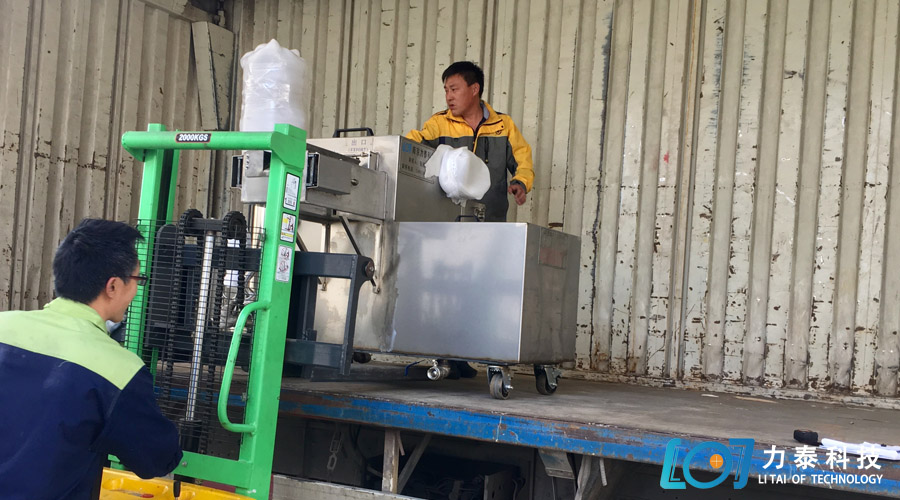 山东锻造厂派专车提氧化皮清洗机