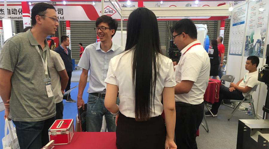 除磷设备在展会上的那些事【中国国际金属成形展览会】
