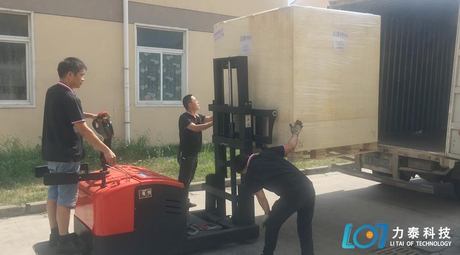 螺栓锻造企业用上力泰牌氧化皮清洗机