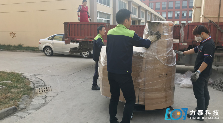 力泰牌除磷设备用在集装箱配件生产线上