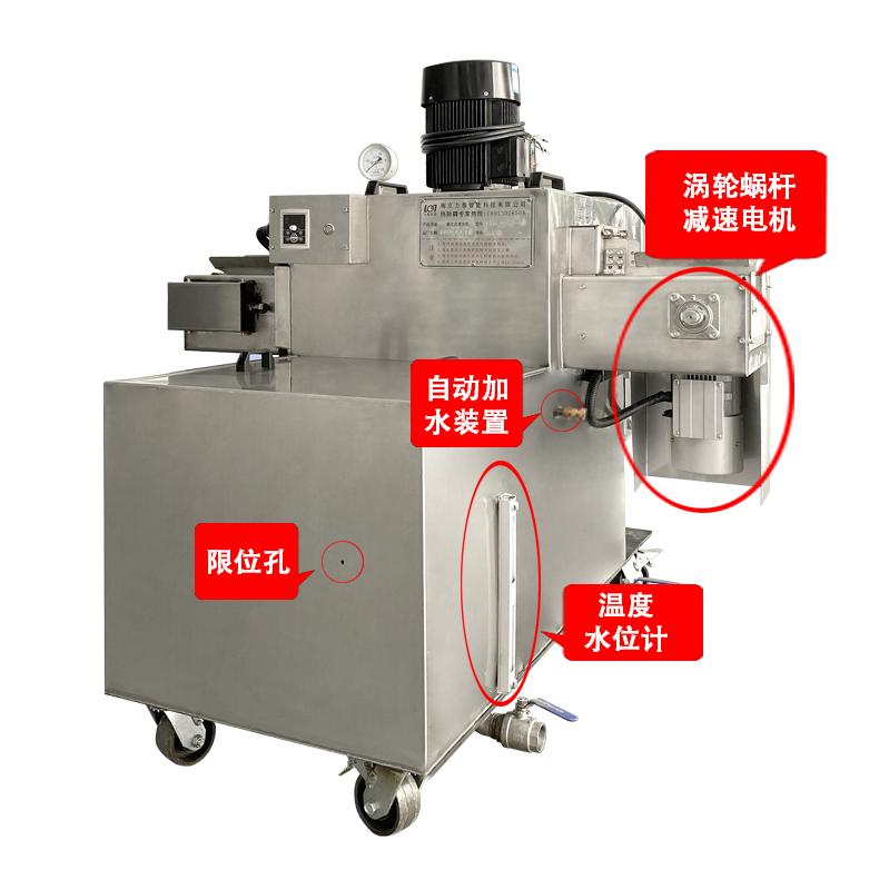 锻造氧化皮清洗机都有哪些特点[力泰科技]