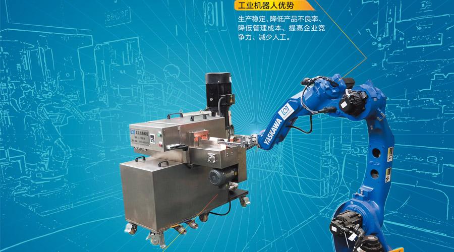 锻造自动化机器人