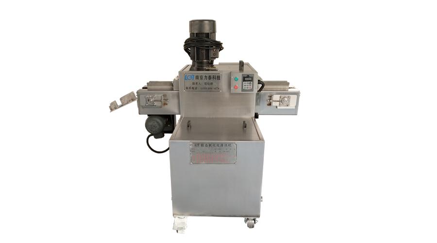 定位小型氧化皮清洗机